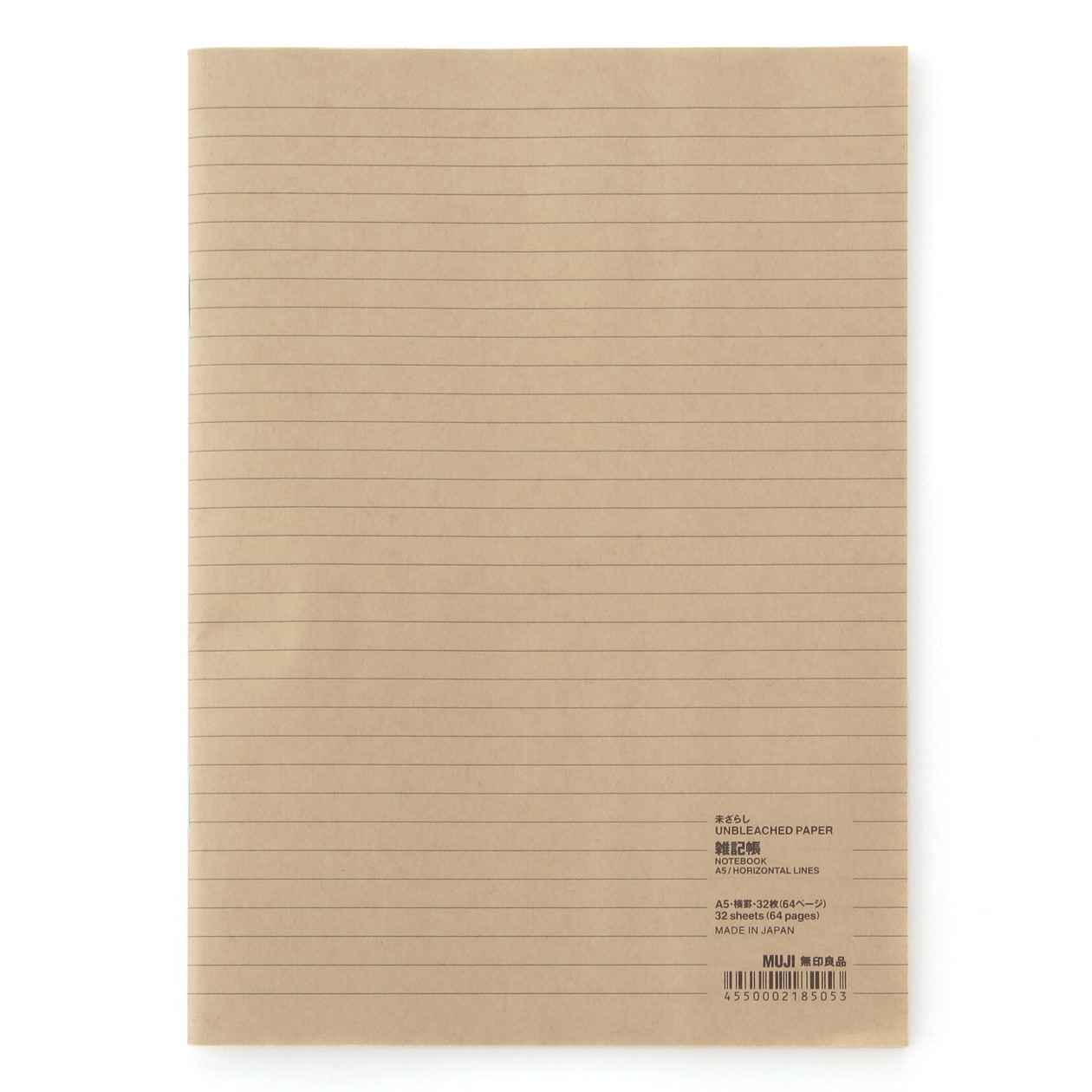 Unbleached Notebook Lined A5